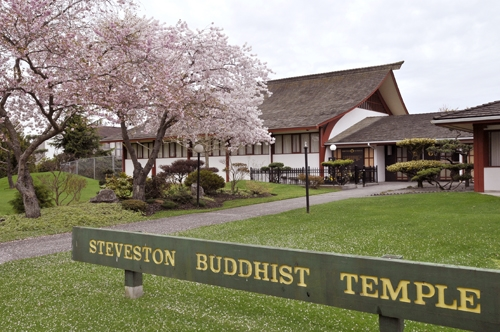 Steveston Buddhist Temple